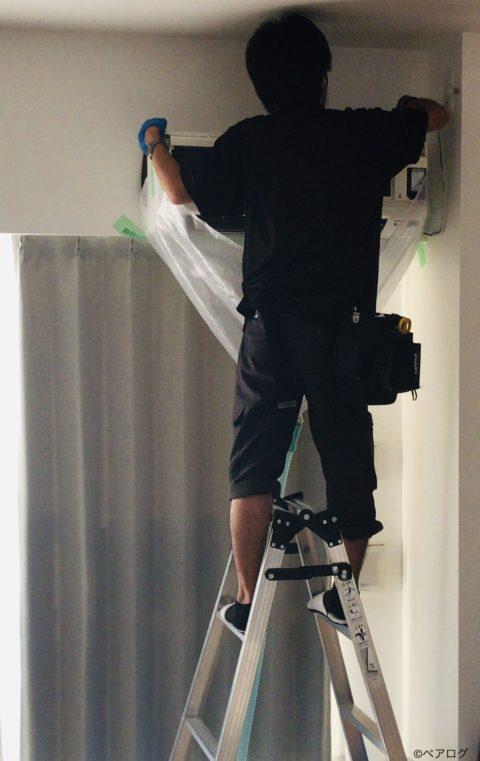 エアコンクリーニング 拭き掃除