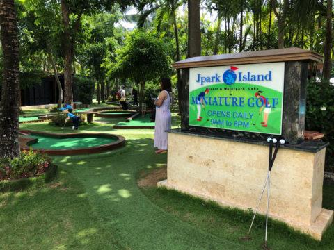 セブ Jパーク ゴルフ
